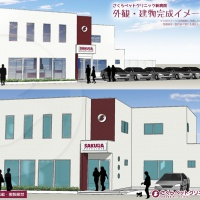 新病院外観・完成イメージ|さくらペットクリニック|動物病院|鹿児島市