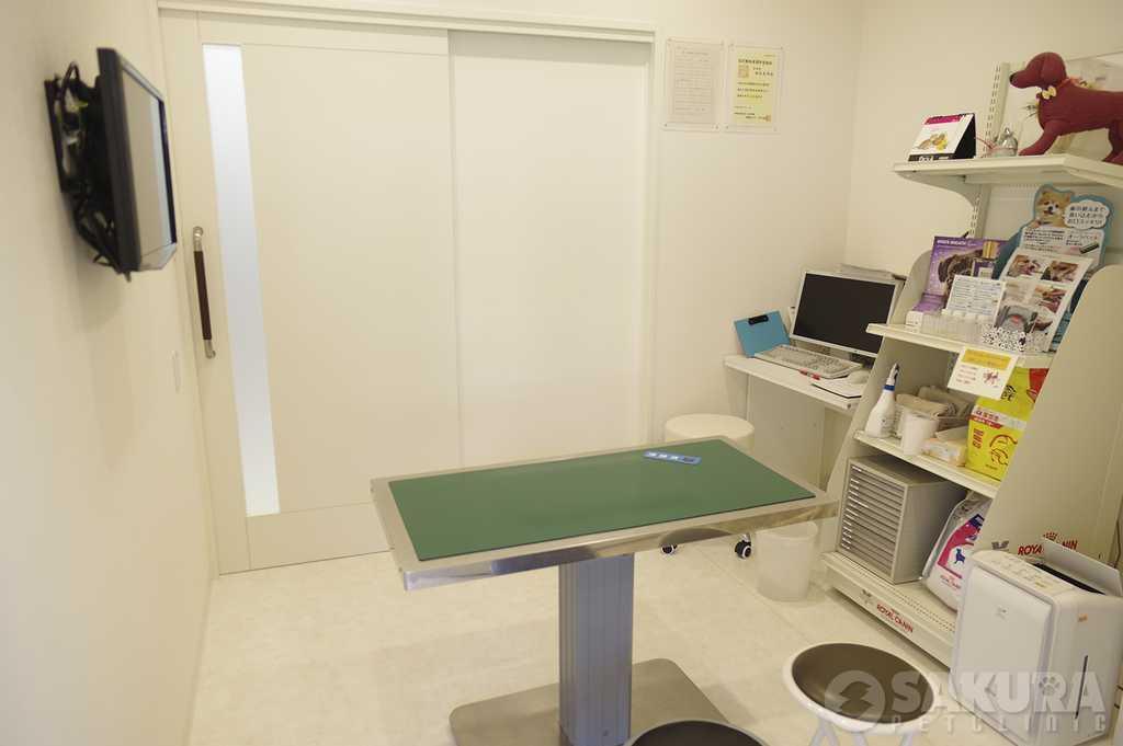 第二診察室_spc1|さくらペットクリニック|動物病院|鹿児島